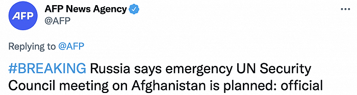 外媒:联合国安理会计划就阿富汗问题召开紧急会议