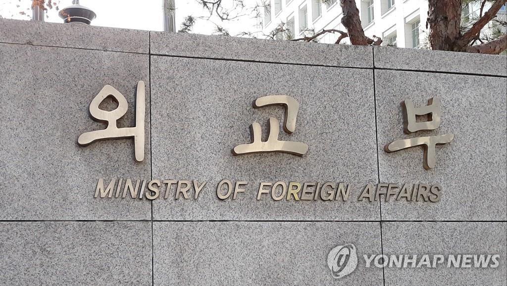 韩宣布关闭驻阿大使馆 使馆人员都撤离至中东第三国