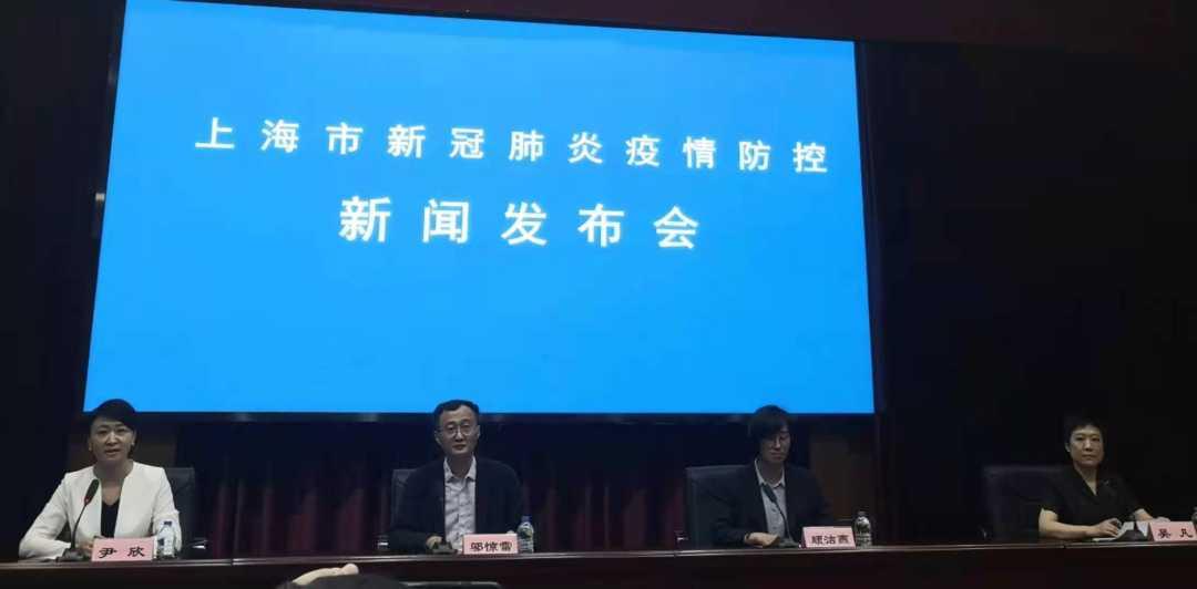 上海:暂未发现新增本土病例与国内其他地方疫情有关联