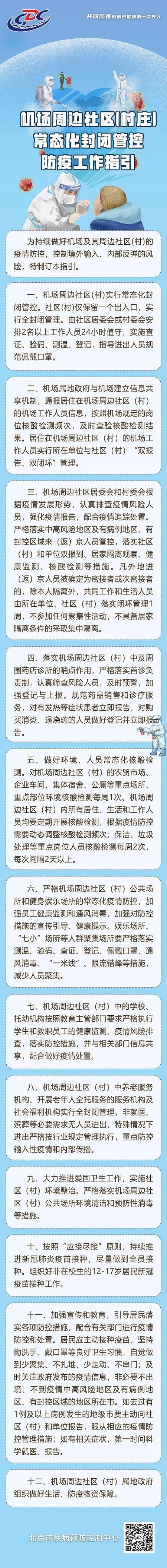 (编辑崔智琳)