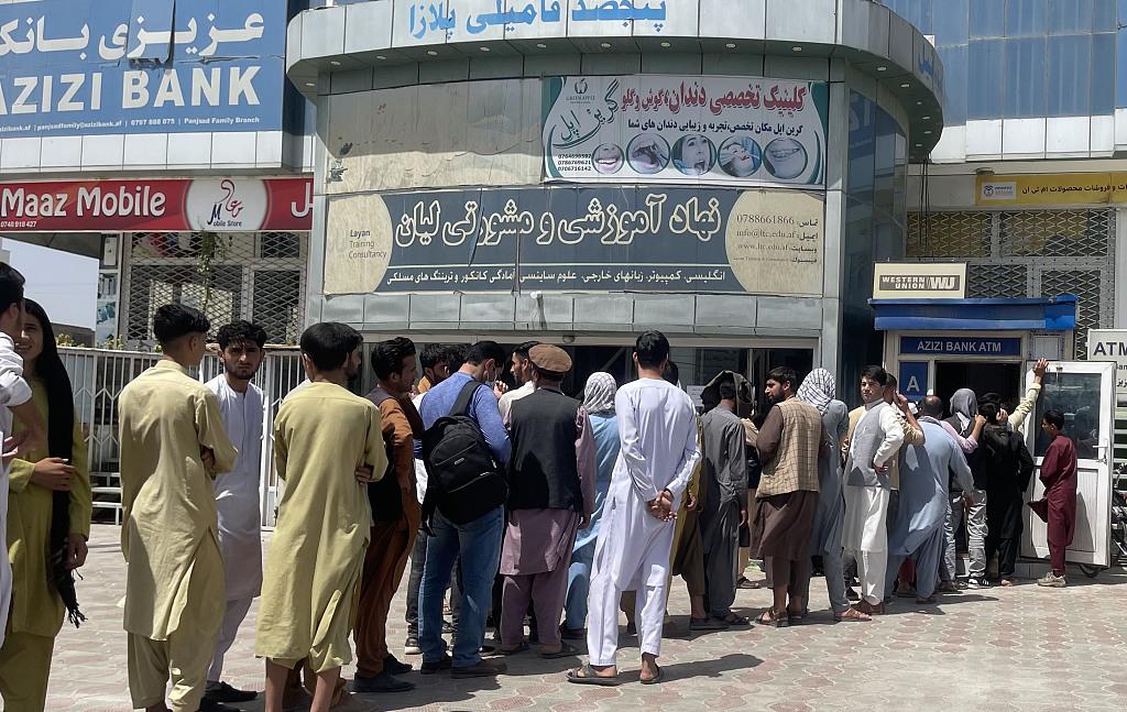 阿富汗央行保有约100亿美元资产 塔利班或无法全掌握