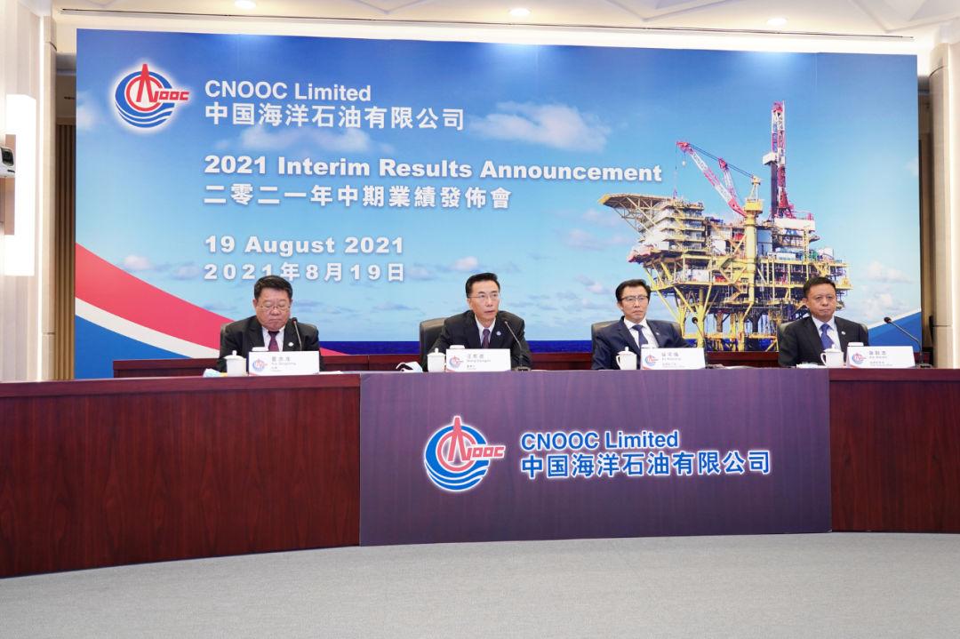 278.1百万桶油当量!中海油上半年油气净产量再创新高