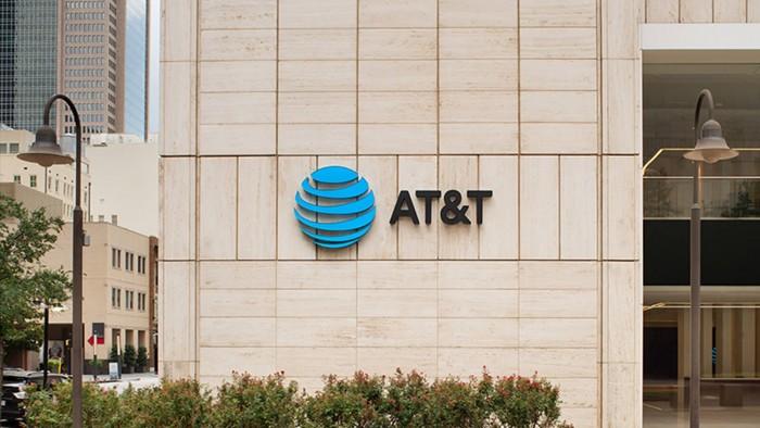 黑客拍卖7000万用户数据库后 AT&T否认数据泄露
