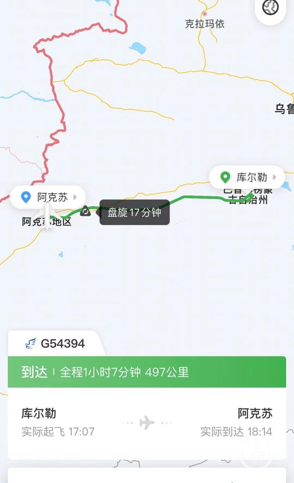 ▲涉事G54394航班的飞行路线。图片来源/航旅纵横