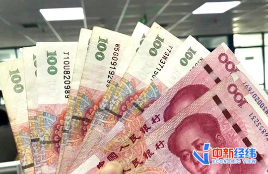 人民币 中新经纬 熊家丽摄