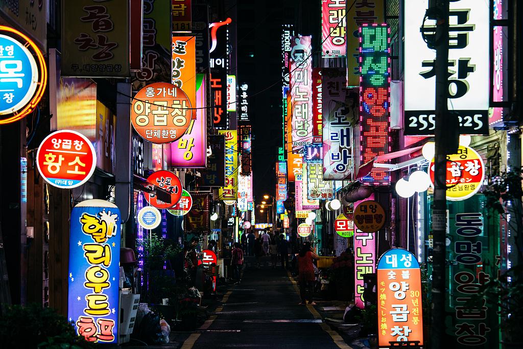 韩国街头 资料图