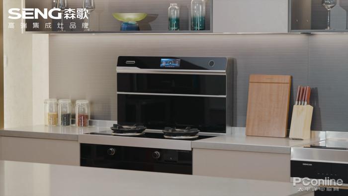 现代厨房神器,森歌i8智能蒸烤集成灶评测体验