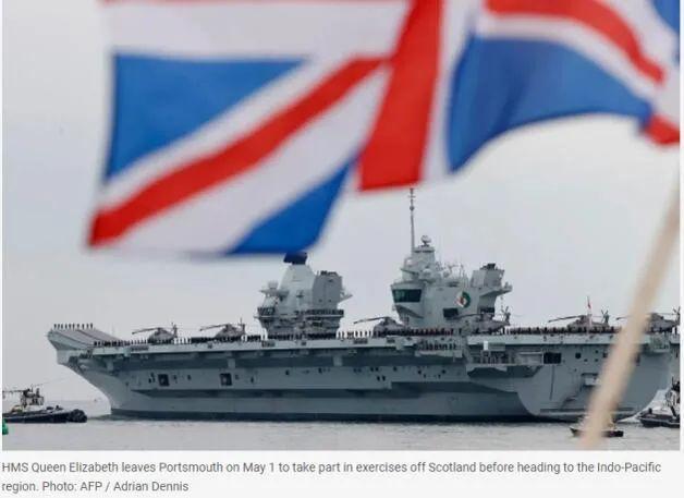 港媒:英国航母选的位置很精明,没刺激中国