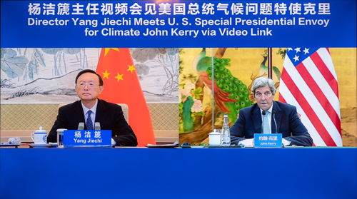 杨洁篪同美国总统气候问题特使克里举行视频会见