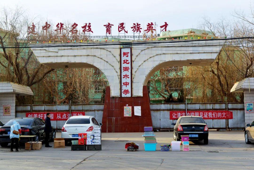 衡水中学校门。图/视觉中国