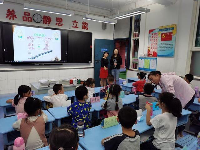 """打造""""学生高兴,家长满意,社会认可""""的课后幸福园——莲湖区开"""