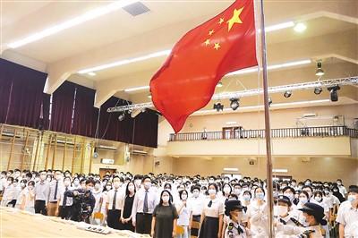 """香港学生的新学年第一""""课"""""""