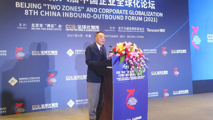 2021全球gdp中国占比_惠誉最新预测:2021年,全球GDP增速6%,美国6.2%,欧盟5%!中...