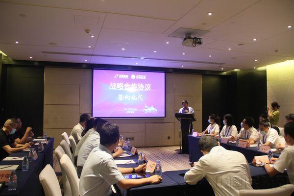 上海吉祥航空物流与华夏典藏电商战略合作协议签署