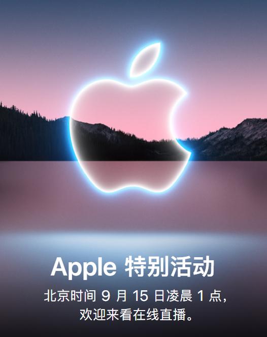 图片来源:苹果官网
