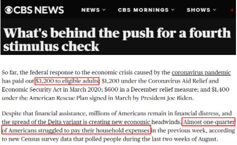 △美国哥伦比亚广播公司(CBS)报道截图