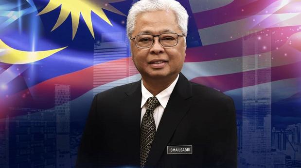 △马来西亚总理伊斯梅尔·萨布里