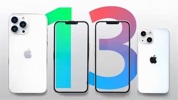 iPhone 13系列假想图