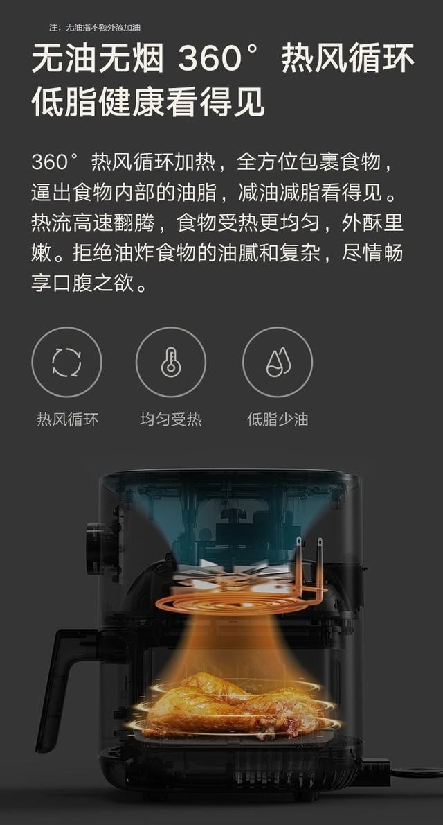 空气炸锅能减肥是厂家宣传的误导性概念吗?
