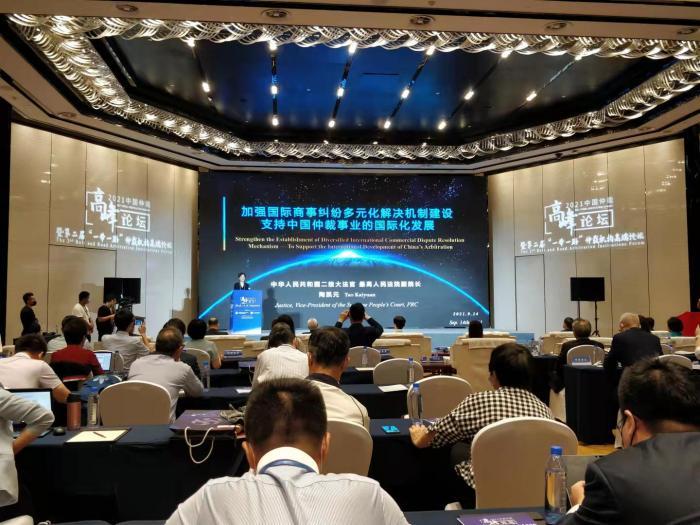 最高人民法院副院长陶凯元:积极支持中国仲裁机构改革创新,打造国际一流仲裁机构