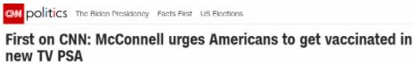 △美国有线电视新闻网(CNN):米奇·麦康奈尔在电视上投放广告鼓励大家接受疫苗。