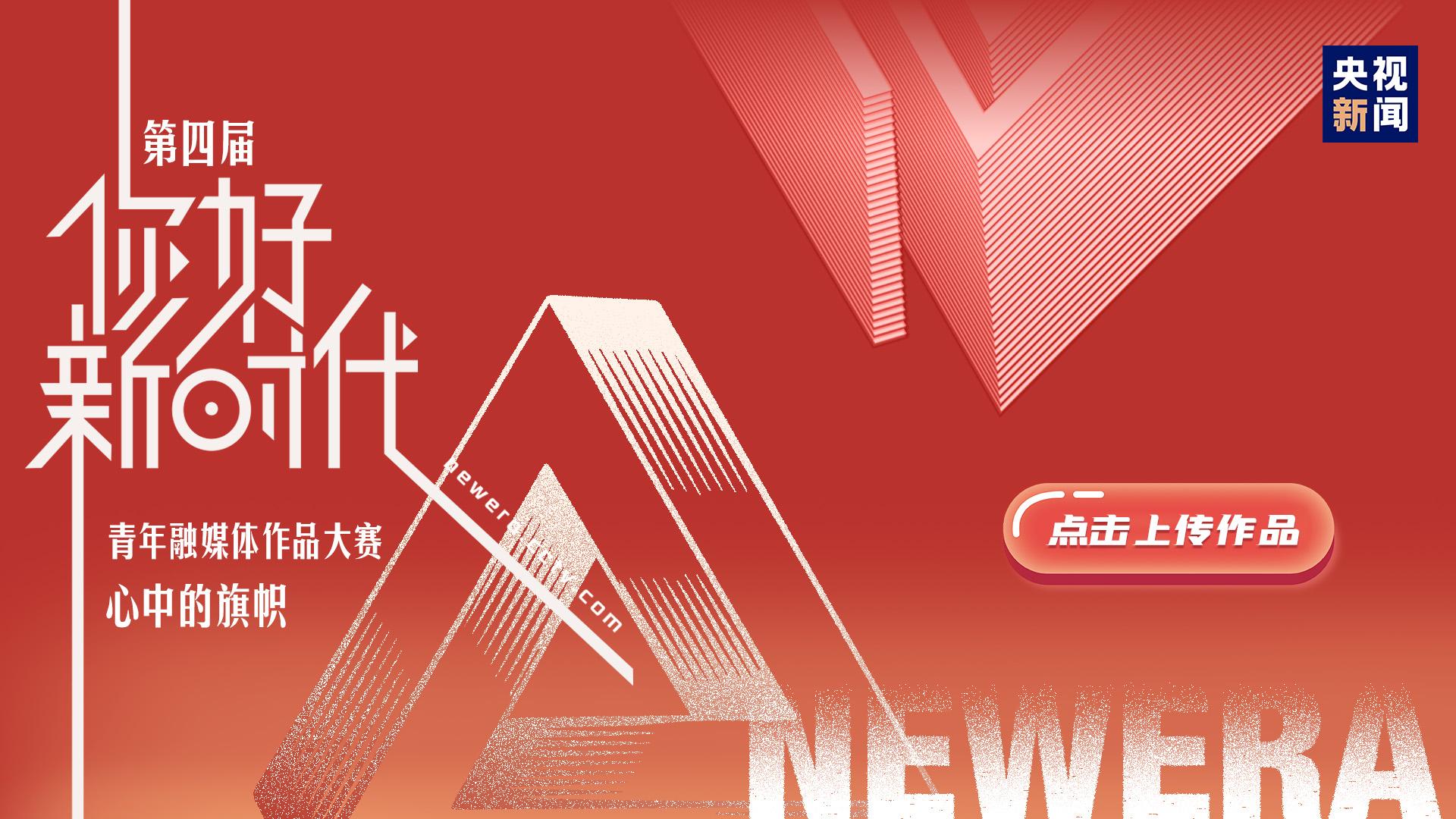 【你好新时代】参赛作品展播丨下姜村的绿水青山梦