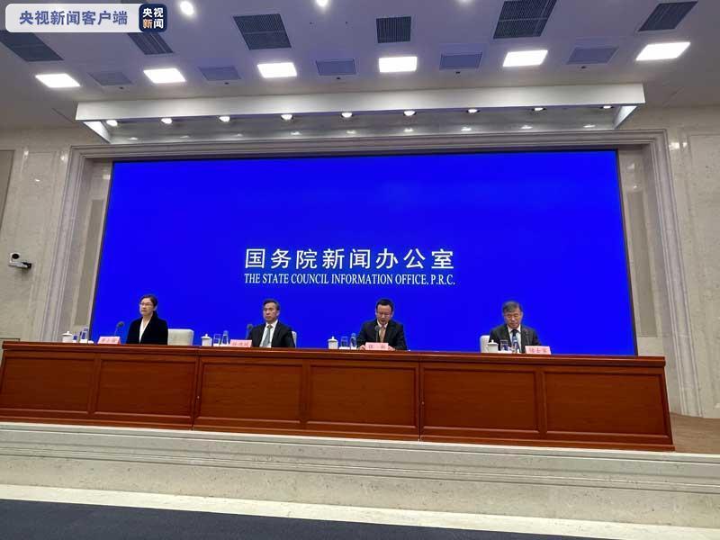 商务部:第130届广交会时间为5天 提供线上贸易合作交流平台