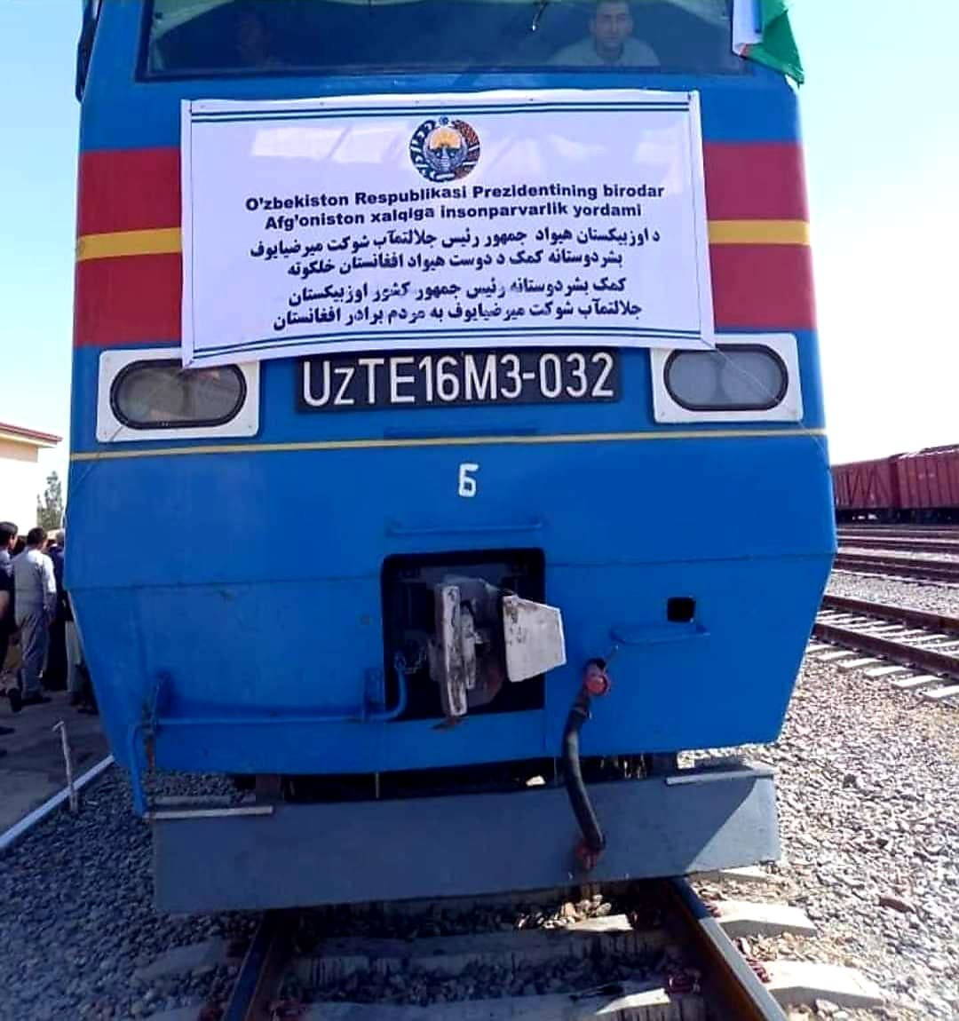乌兹别克斯坦向阿富汗运送大量紧急援助物资