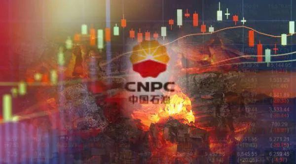 """""""太火爆!资金大举加仓,中石油差点涨停,化工板块成交破纪录!资源旺季来了,跟不跟?"""