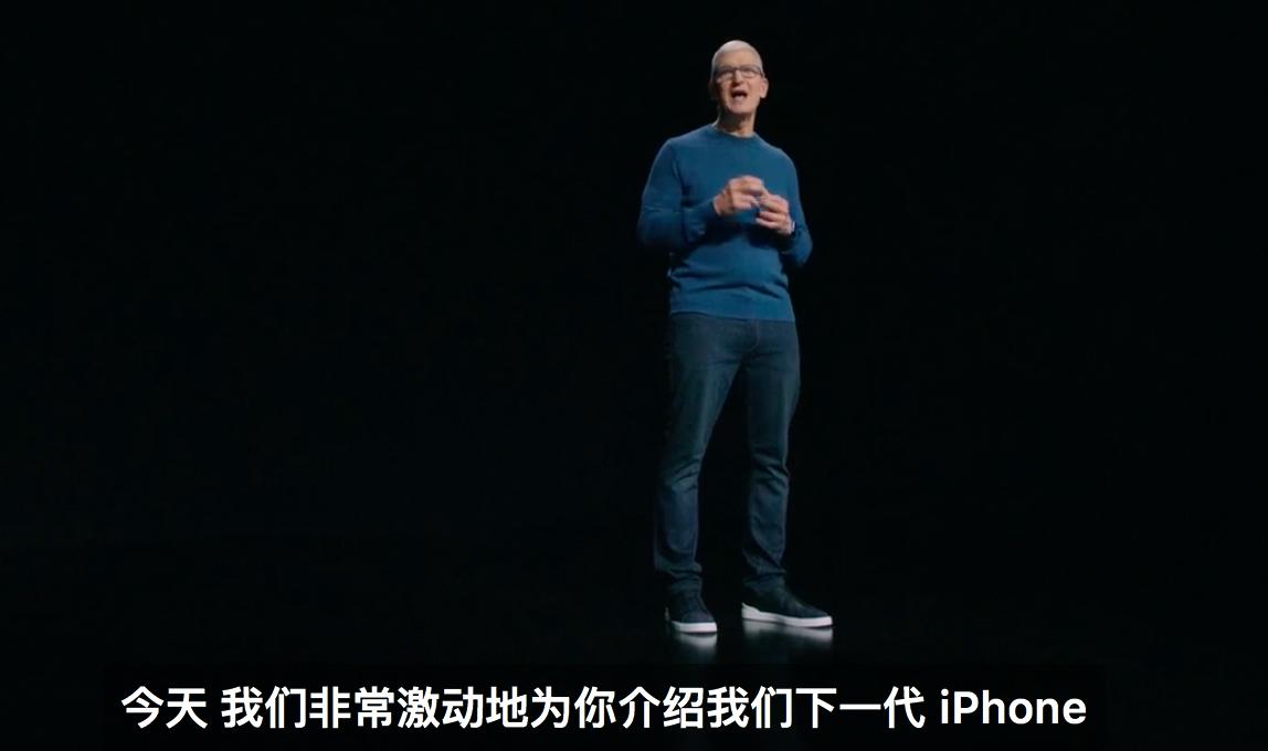 (苹果公司CEO蒂姆·库克介绍新品)