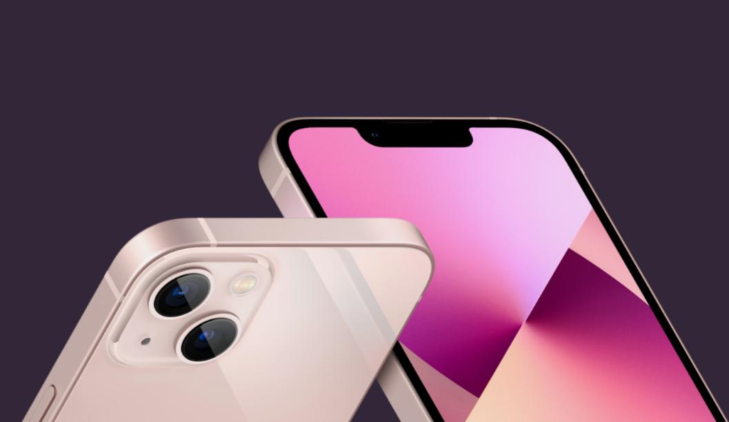 """iPhone 13来了!降价800元发布,网友:果然十三香!苹果股价却跌了"