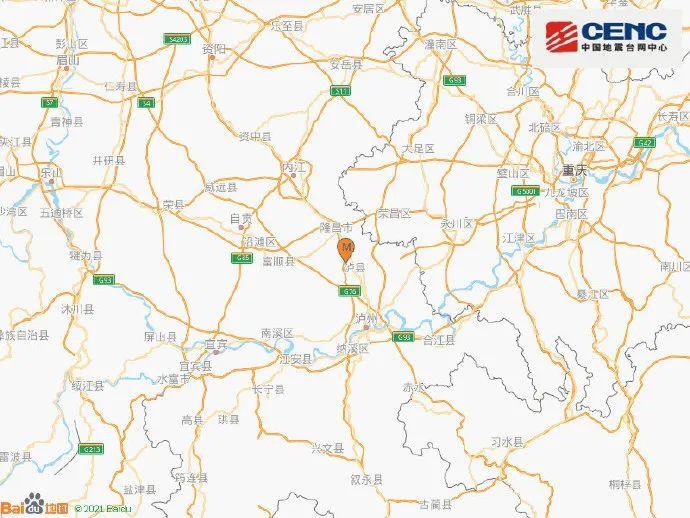揪心!一级地震应急响应!四川泸县发生6.0级地震 已致2死60伤
