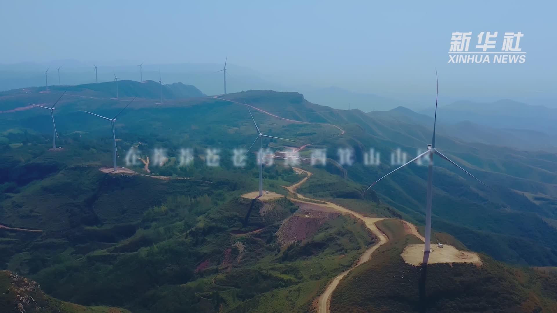 千城胜景 河南汝州:航拍大峪古山寨