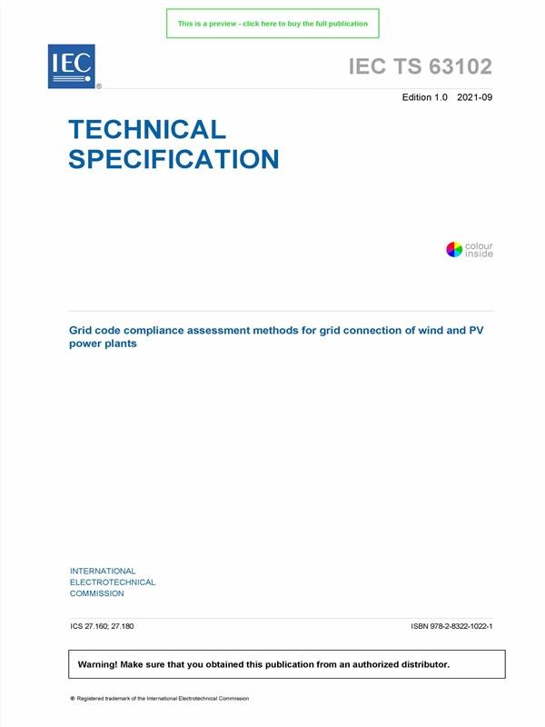 中国电科院主导编制的一项国际标准获批发布