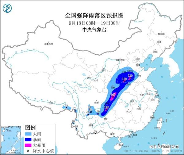 暴雨蓝色预警!河南重庆等6省市局地有大暴雨