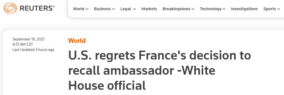 争议升级!法国宣布召回其驻美国大使,外媒:美国感到遗憾