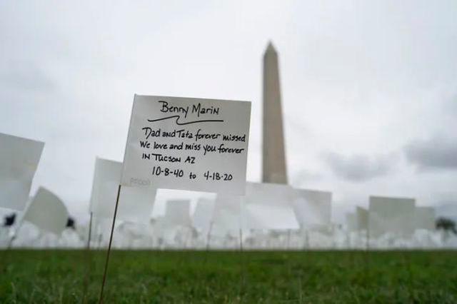 拜登急了!累计死亡超66.3万例,每500个美国人中1人死于新冠