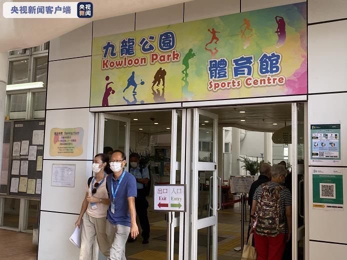 2021年香港特区选举委员会界别分组一般选举今天开始投票