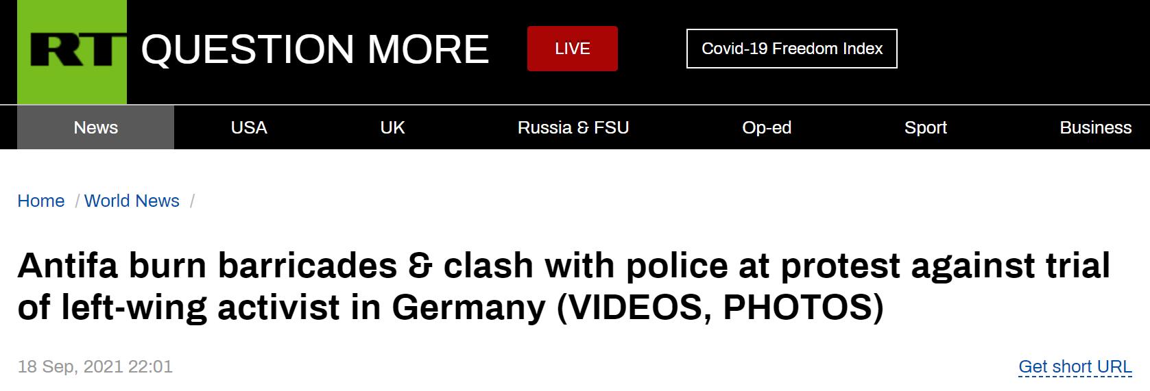 纵火、泼油漆!德国莱比锡爆发数千人抗议,警方出动水炮车驱散