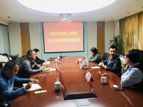 """东元集团董事长_东元公司顺利""""通过""""省级创业创新实训基地复核"""