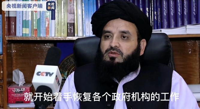 阿富汗国家广播电视台负责人:广播电视节目正常播出