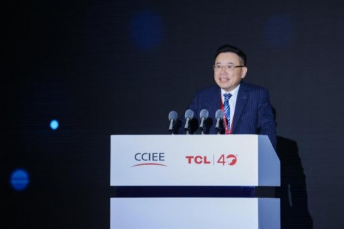 TCL创始人、董事长李东生主题发言