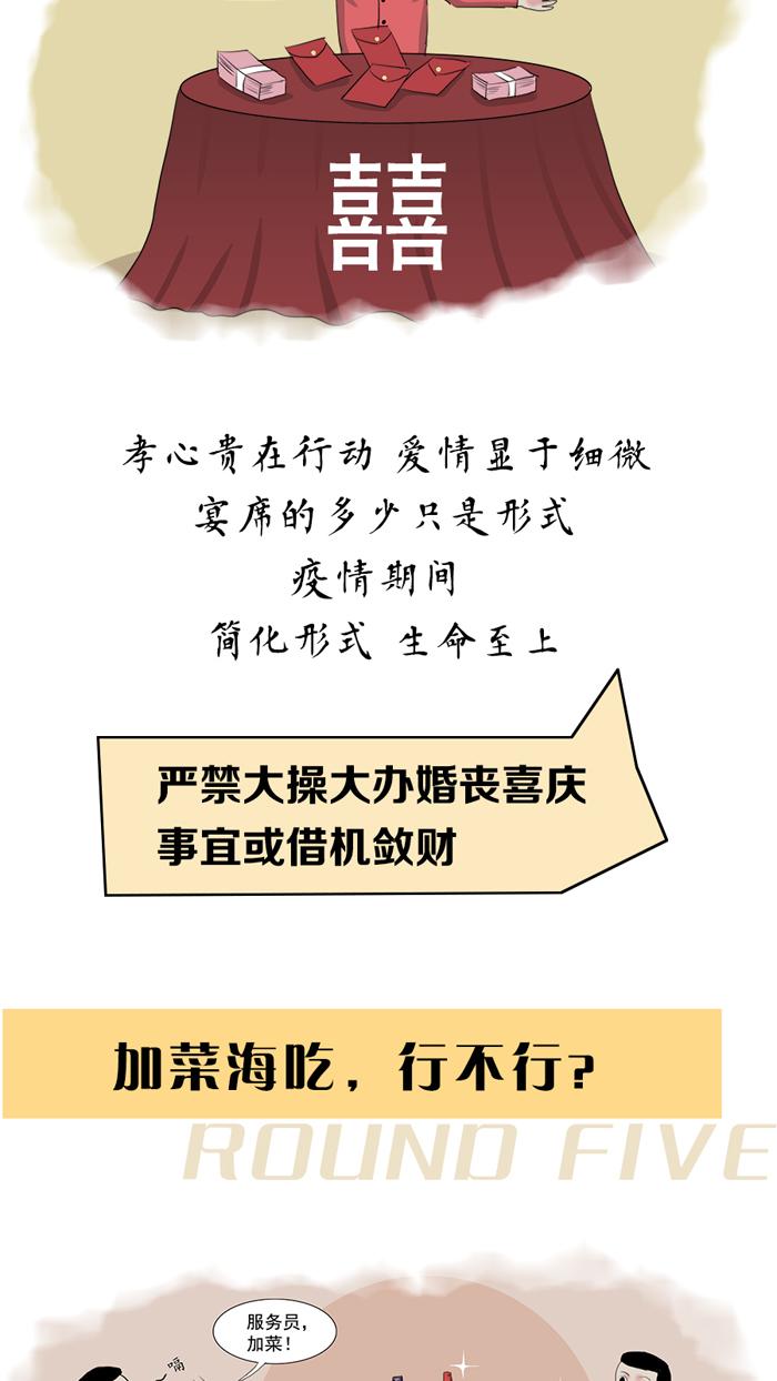 """造车水深:王传福""""劝退""""雷军造车"""