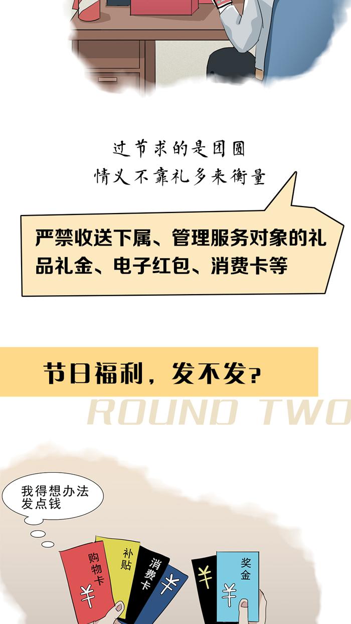 自主创新 中国载人航天事业跨越发展 自主创新 中国载人航天事业跨越发展_南京助孕哪里找