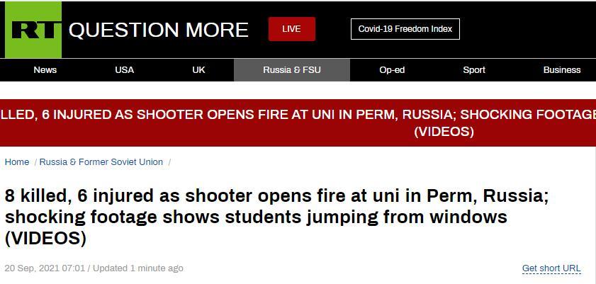 俄罗斯彼尔姆国立大学突发枪击案,普京对遇难者家属致深切慰问!