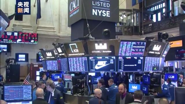 欧美股市全线下跌 纳斯达克综合指数跌超2%