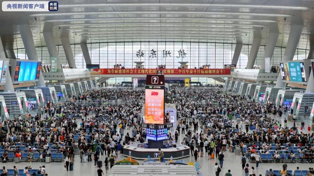 """中秋小长假客流开启""""返程模式"""" 长三角铁路计划增开98趟旅客列车"""