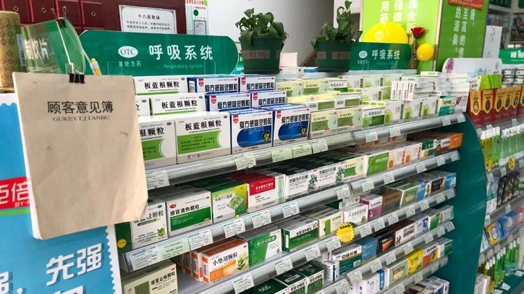 """今起扬州恢复销售退热等""""四类药品"""" 但需扫码登记方能购买"""