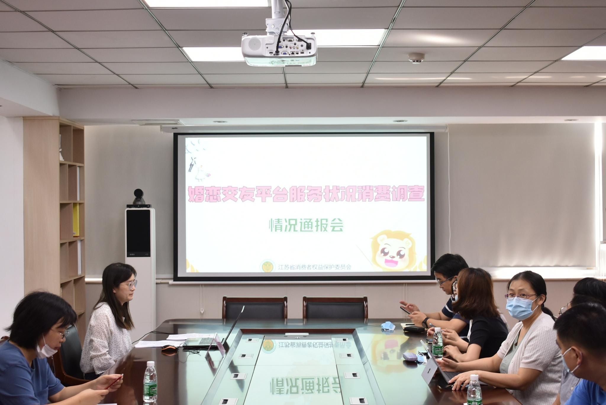 """江苏省消保委调查发现婚恋交友平台""""漏洞百出"""""""