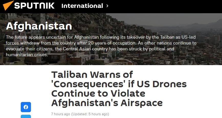 """塔利班警告美国:若无人机继续侵犯阿富汗领空,将面临""""后果"""""""
